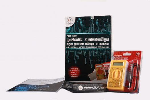 Practical Kit - A/L Engineering Technology